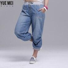 2017 summer women harem pants jeans plus size loose trousers for women denim pants Capris jeans for woman 6XL