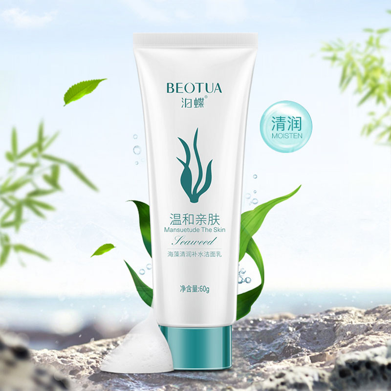 Natural Facial Fresh Seaweed Gentle Skin Care Cleanser Hydrating Whitening Shrink Pores Acne Treatment Oil Control
