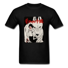 Princess Mononoke Cotton T-Shirt (11 colors)