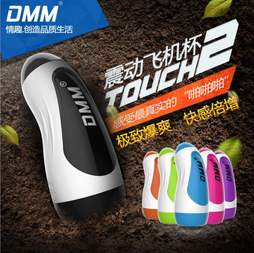 ФОТО DMM Touch 2 Hands Free Strong Thrusting Electric Male Masturbator Cup Vibrating Vagina Pussy Masturbator Sex Toys For Men