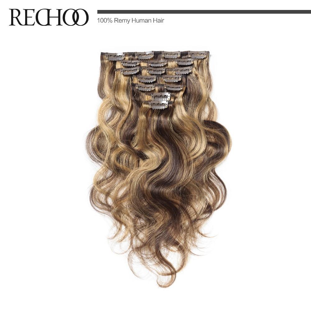 Clip Human Hair Extensions 120 Gram Remy Real Human Clip Hair