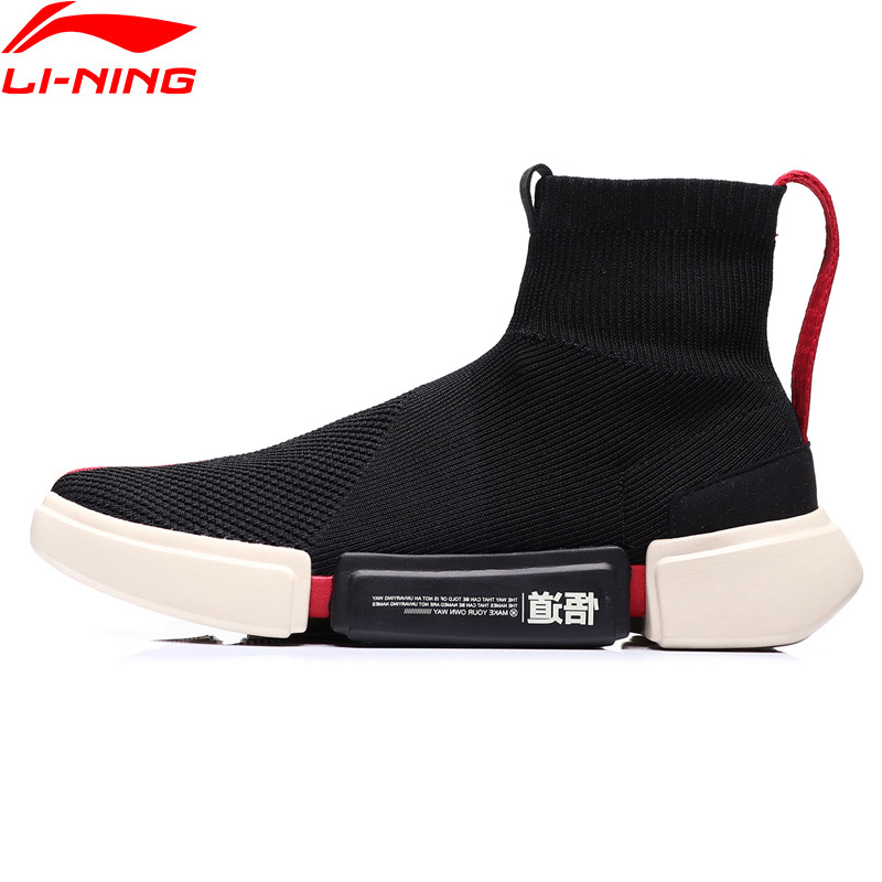 Li-Ning Femmes NYFW Essence II de Basket-Ball Culture Chaussures Chaussette-Comme Doublure Confort Sport Chaussures Sneakers ABCM052 XYL178