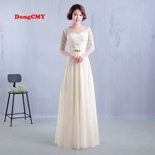DongCMY 2018 New fashion floor length long design vestido de festa robe de soiree Bridesmaid dress