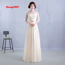 DongCMY 2020 New fashion floor length long design vestido de festa robe de soiree Bridesmaid dress