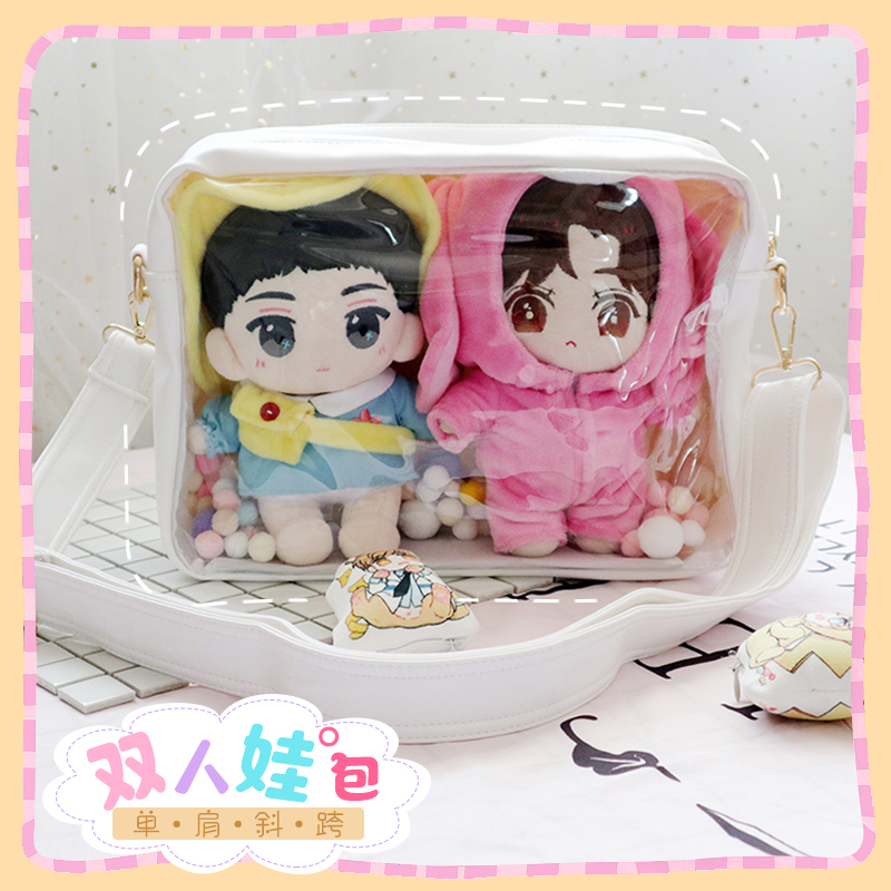 Harajuku Super Cute Lolita Japanese Kawaii Itabag Messenger Bag Transparent 20CM Dolls Toy Shoulder Bag Potable Handbag