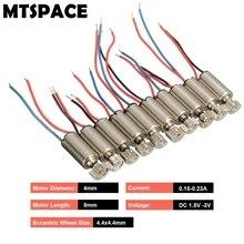 Mtspace 10 шт./компл. 4x8 мм DC 1,5-3-вольтовый микро сотовый телефон, коррозийных свойствах, вибратор с мотором мини массажное мотор для SANYO высокое качество