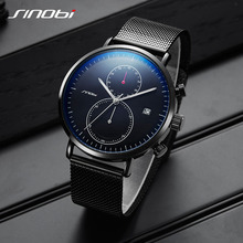 SINOBI Chronograph Quartz Men Watch Luxury Brand Stainless Steel Business Wrist Watches Men Clock Hour Time Relogio Masculino sinobi full stainless steel business men watches chronograph quartz watch color rotatable bezel white number relogio masculino