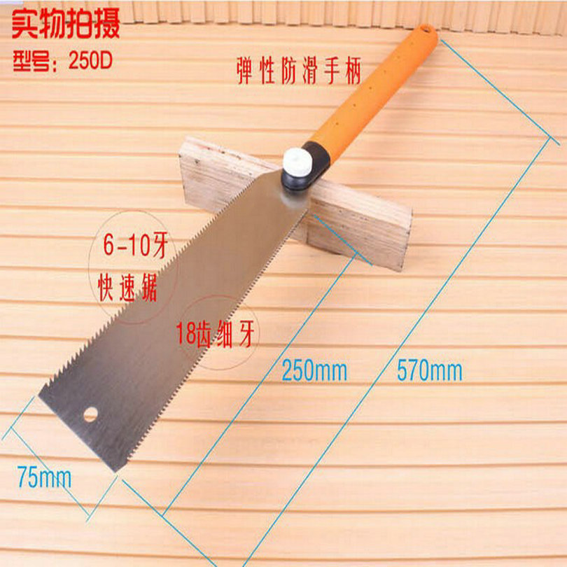 Double Sides Three Side Precision Ground Teeth Hand Saw Garden Pruning Saw With Slim 250MM Blade