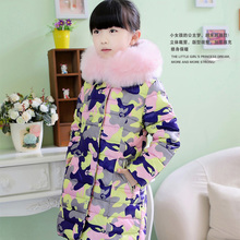 4 11Y kids girl winter jacket long design thicken girls down jacket hooded white large fur