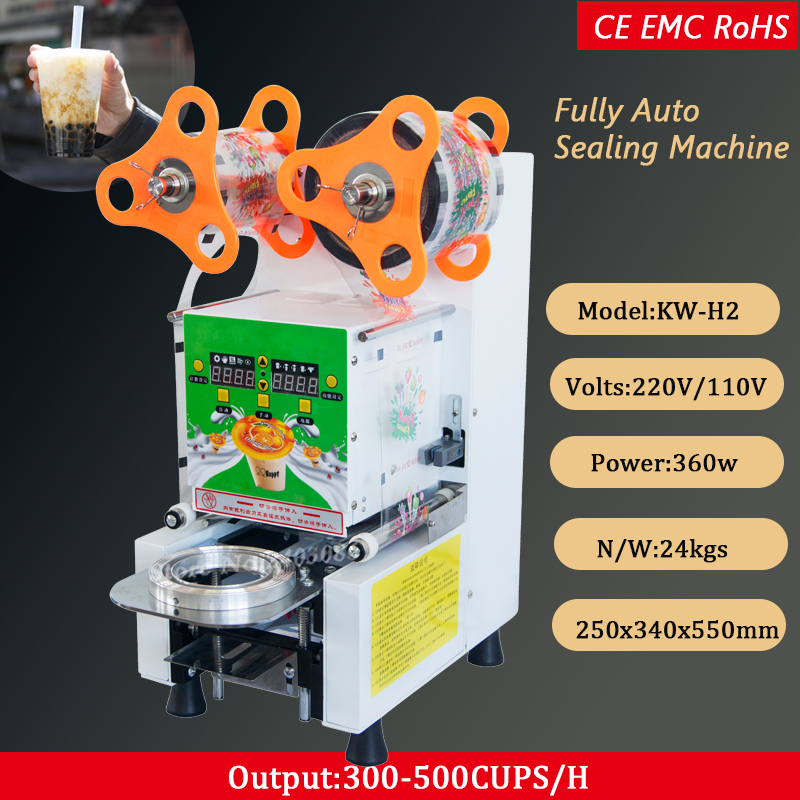 Fully automatic plastic cup sealing machine for bubble teaFully automatic plastic cup sealing machine for bubble tea