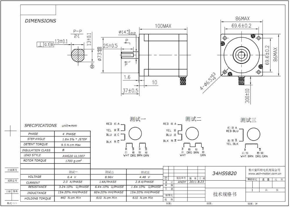 Nema34 schrittmotor 2.8A/890oz in mit fahrer, spitzen 7.8A, 256 ...