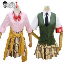 HSIU yüksek kaliteli narenciye Anime Aihara Yuzu Aihara Mei Cosplay kostümleri peruk seti kısa etek japon tarzı öğrenci giyim