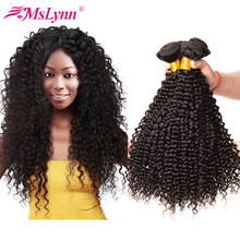 Mslynn Malaysian Curly Hair Weave Bundles Afro Kinky Curly Hair 3 Bundle Deals Afro Kinky Human