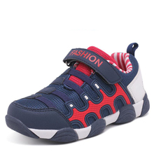 SKHEK Children Shoes Kids Boys Casual Sneakers For Leather Fashion Sport 2018 Autumn Winter