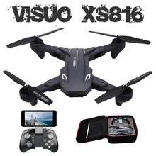 Visuo XS816 positionnement de débit optique double caméra WIFI 2MP + 0.3MP Drone RC geste tir Selfie Drone VS XS809HW XS809S E58(China)