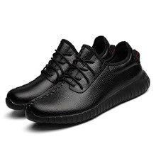 Fabrecandy Новый Демисезонный Для мужчин повседневная обувь модная дышащая обувь на плоской подошве мужская обувь кроссовки из искусственной кожи Водонепроницаемый Большие размеры 37-47