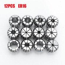 12 шт. ER16 пружинный цанговый набор патронов от 1/32 до 3/8 дюймов станок для фрезерного станка с ЧПУ Токарный Инструмент пружинный стальной держатель инструмента
