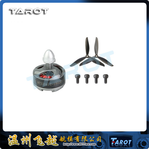 Free Shipping MT2206 Fan Type Brushless Motor/ Thread/silver/ Oar TL400H7is sent for free/ for Rc Car /helicopter oar toddler