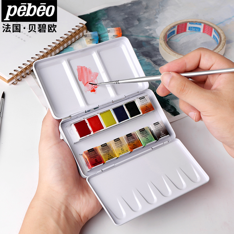 где купить Bgln France Pebeo12 Colors Solid Water Color Paint Art Watercolor Pigment Paints For Artist Student aquarela acuarelas по лучшей цене