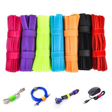 50 PCS/lot Magic PC TV Computer Wire Cable Ties Organizer Maker Holder Management Straps Magic Tape Cable Winder