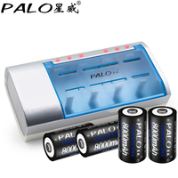PALO LED charger for AA/AAA/SC/C/D/9V nimh nicd rechargeable battery+4pcs D size nimh 8000mah batteries for Flashlight heater