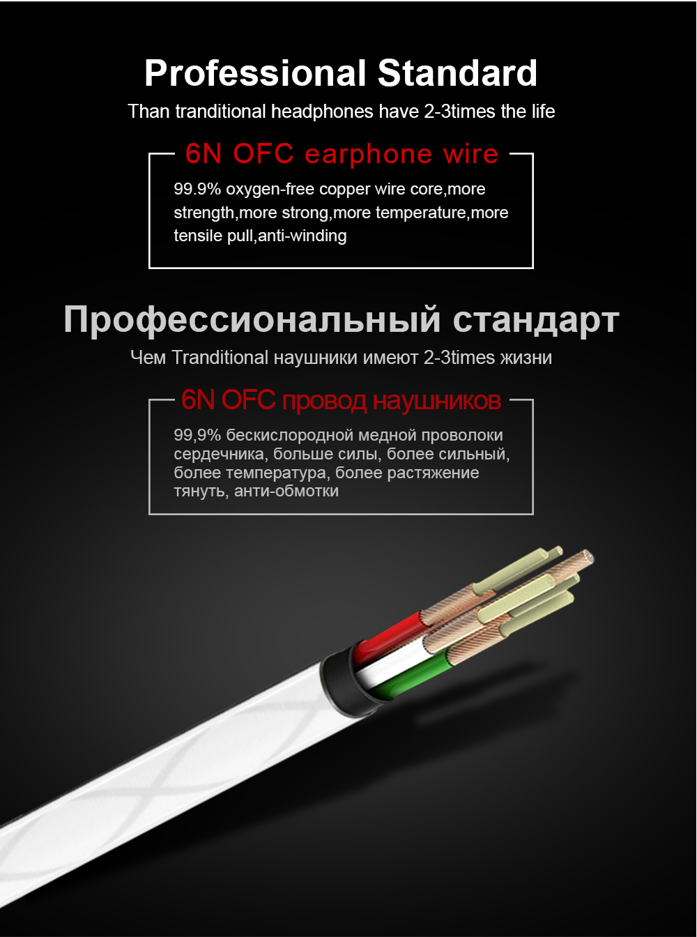 type c earphone with mic detail (8)