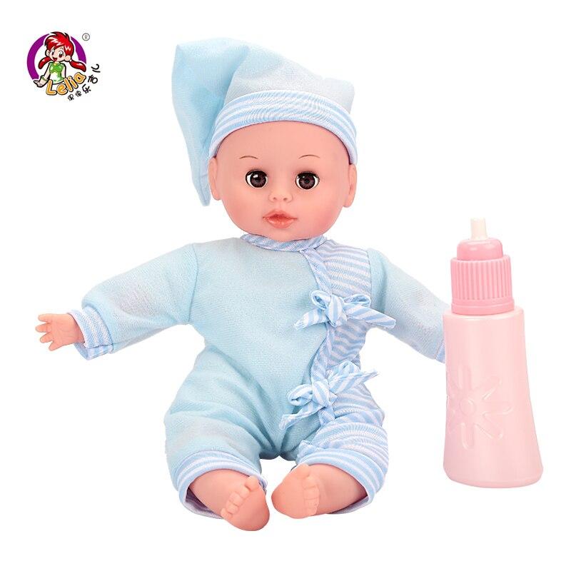 32 cm belle princesse électrique mignon peut parler bébé poupée avec biberon jouet boîte cadeau ensemble peluche fille cadeau d'anniversaire
