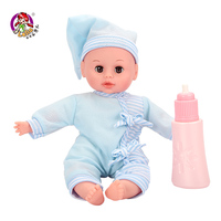 32cm lovely princess Electric cute can speak Baby doll with feeding bottle toy gift box set soft toy girl birthday gift
