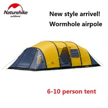 Naturehike factory sell Wormhole airpole 8-10 people Tent for Family team large camping tent one room one hall/two room one all