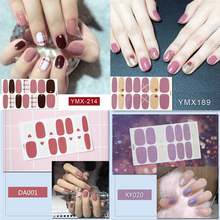 Lamemoria 14 Tips/Sheet Beauty Nails Stickers Heart Glitter Nail Wraps Multicolor Art Full Adhesive Tips Manicure