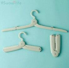 2 Pcs Travel Folding Hanger Mini Telescopic Portable Dormitory Multi-function Clothes Drying Rack For