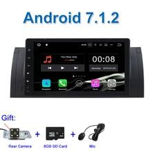 9 «Android 7,1 автомобильный DVD радио мультимедиа для BMW E39 M5 E38 E53 с WiFi BT gps