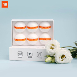 Xiaomi Youpin 6pcs Clean Fresh Shoes Deodorant Dry Deodorizer Air Purifying Switch Ball Shoes Eliminator for Home Shoes