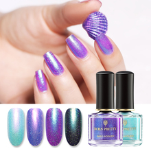 BORN PRETTY 6ml Pearl Nail Polish Chameleon Shell Glimmer Nail Polish Lacquer Manicure Summer Series Varnish Bright Color kiss impress manicure accent hard varnish bright as a feather