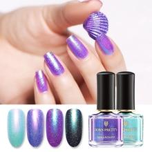BORN PRETTY 6ml Pearl Nail Polish Chameleon Shell Glimmer Lacquer Manicure Summer Series Varnish Bright Color