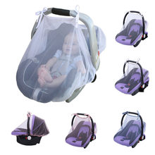 Newborn Baby Care Crib Seat Mosquito Net Bar Curtain Car Seat Insect Netting Canopy Cover Stroller Accessories Baby Accessories(China)