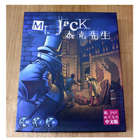 Mr Jack 4 In 1 Board Game London/New York Board Game Cards Game Send English Instructions