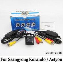 Автомобиля Камера заднего вида Для Ssangyong Korando/Actyon 2010 ~ 2016/RCA AUX Проводной Или Беспроводной/HD CCD Ночного Видения Резервного Копирования Камеры