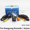 Rear-view Da Câmera do carro Para Ssangyong Korando/Actyon 2010 ~ 2016/RCA AUX Com Fio Ou Sem Fio/Câmera HD Visão CCD Noite de Backup