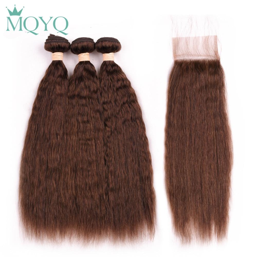 MQYQ Light Brown #4 Kinky Straight 100% Human Hair Weave Bundles With Closure Brazilian Hair Bundles With 4*4 Lace Closure