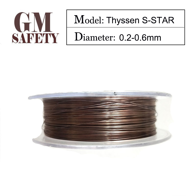 Welding Wires Lower Price with Reel Laser Welding Wire Thyssen S-star Of 0.2/0.3/0.4/0.5/0.6mm For Welders Made In Germany 100m/roll Lt201748 Matching In Colour