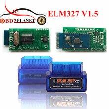 Быстрая доставка Супер Мини ELM327 OBD2 Bluetooth V1.5 ELM 327 pici8f25k80 Мини авто диагностический Интерфейс сканер Интимные аксессуары