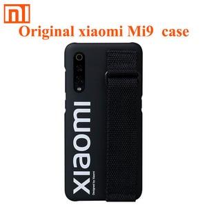 Image 2 - Original xiaomi 9 shell protection bracket xiaomi 9 se official sale mi9 / 9 se protection mi 9 pattern original design
