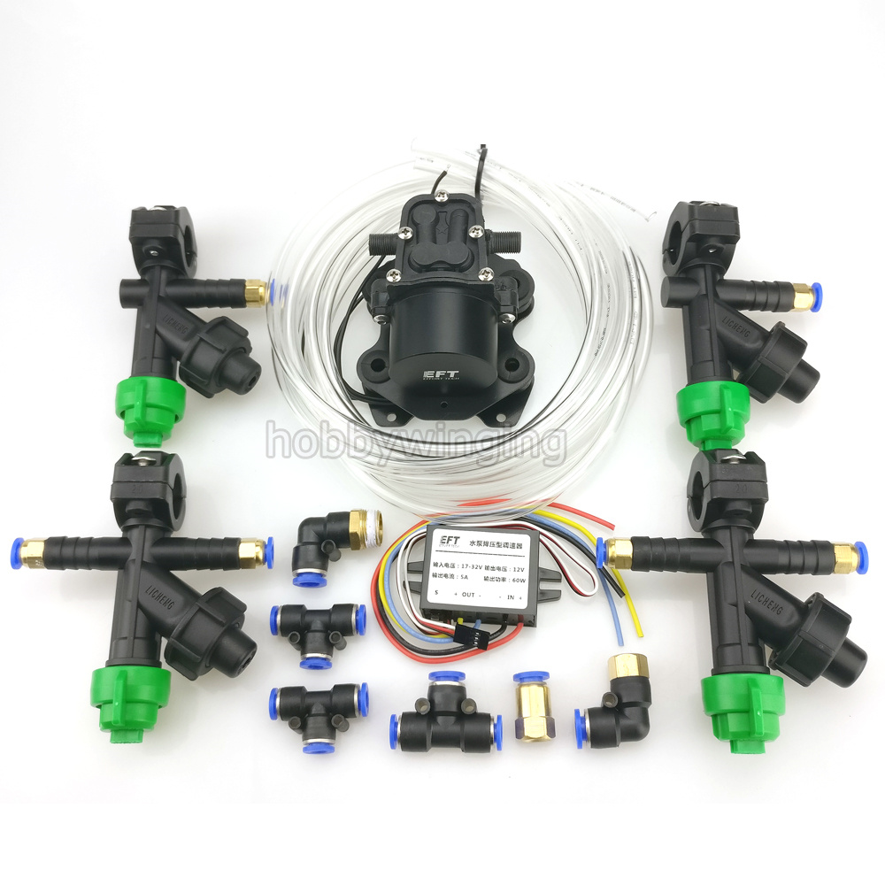 Spray system accs Nozzle + Brushless Water pump + Buck type governor adapter + Pipes combo for Agriculture drone 5L/10L/15L/20L pastoralism and agriculture pennar basin india