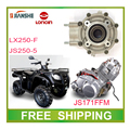 250cc ATV LX250-F JS250-5 rear transmission gearbox transfer case loncin accessories free shipping