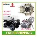 250cc ATV LX250-F JS250-5 trasero transmisión caja de cambios caja de transferencia loncin accesorios envío gratis