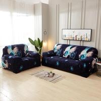 Elastic Thin Cool Space Skull Print Tight Wrap All Inclusive Sofa Slipcover