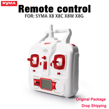 Original SYMA X8C X8W X8G Quadcopter Parts Transmitter For RC Quadcopter Helicopter Drone Accessories Spare Part Parts