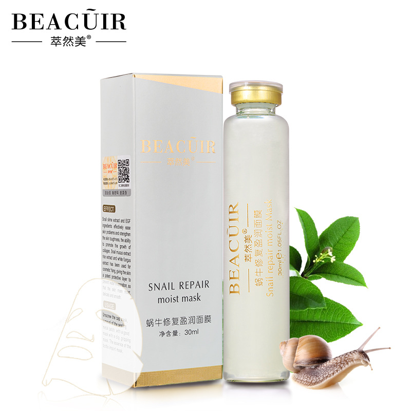 Face Care Snail Silk Mask Fade Fine Lines Anti-Aging Whitening Nourishing Hydrating Anti Wrinkle Facial Mask Beauty Cosmetics spc snail secretion face mask value pack 50 sheets