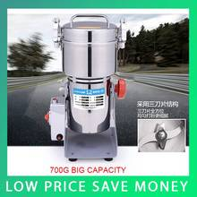 купить 2000G Food Powder Machine Corn Grinder Mill 110V/220V Power Machine дешево